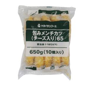 日本吉烈芝士免治雞肉扒