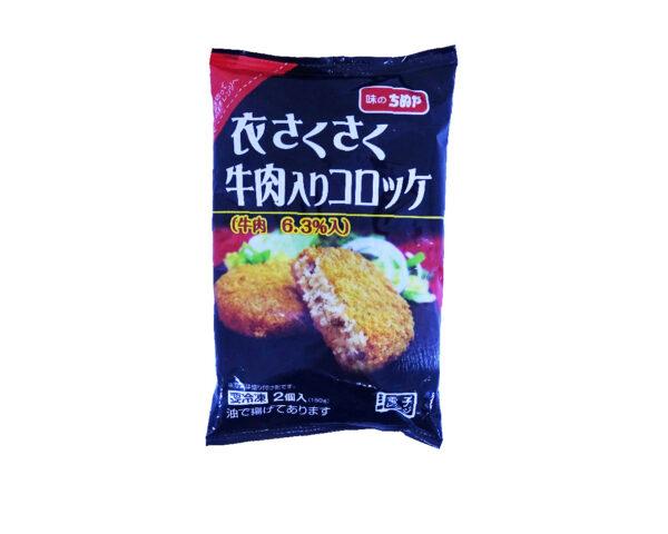 日本牛肉薯餅