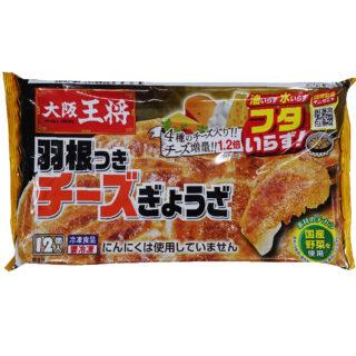 日本王將餃子(芝士)