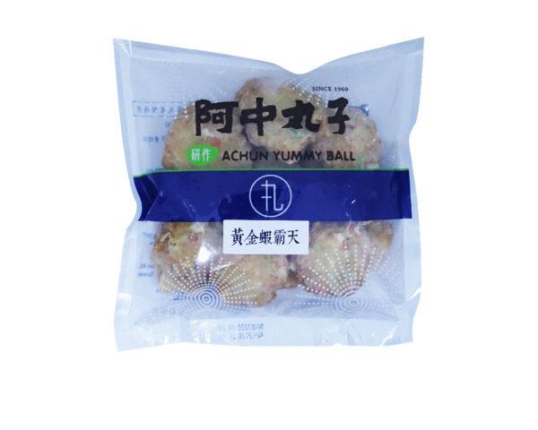 阿中丸子 黃金蝦霸天 30g