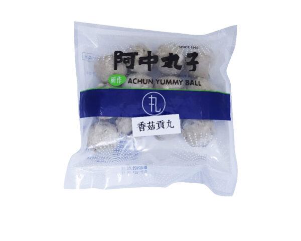 阿中丸子 香菇貢丸 25g