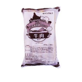 DV牛肉薯餅10pcs